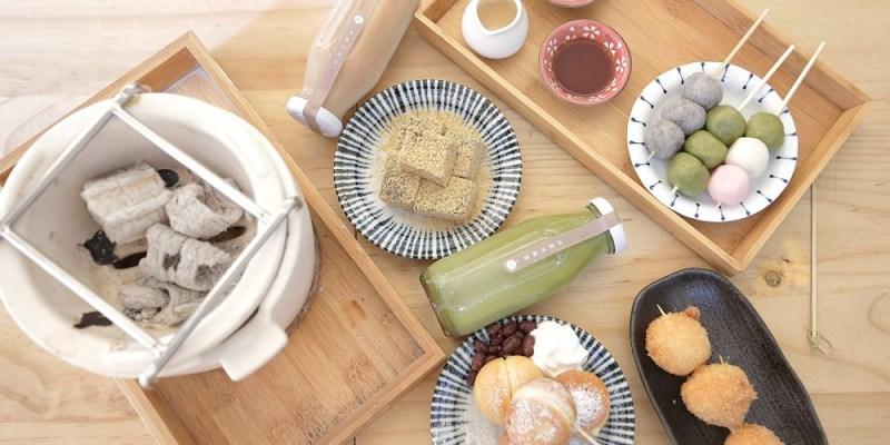台中美食︱雪人×貓貓,冰品、甜食、下午茶,日式清新『波屋BORU BORU』