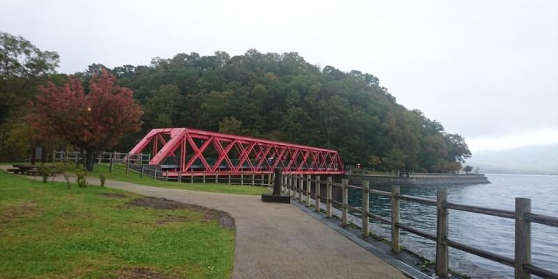 北海道景點︱看『支笏湖』放鬆心情 附近有小吃、霜淇淋、牛奶必喝