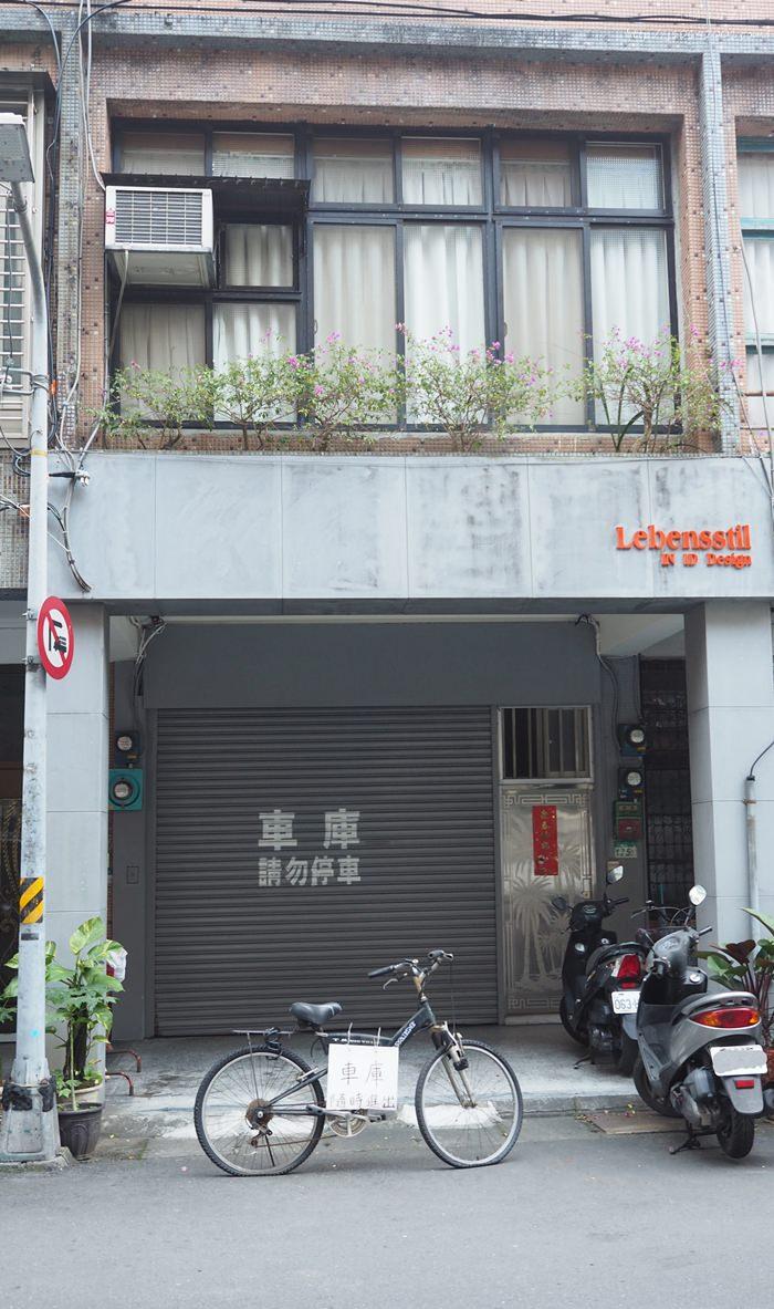 台北景點︱101世貿站4分可到『四四南村』,吳興街散步街景