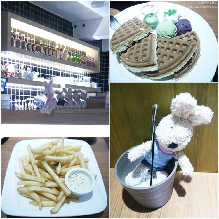 彰化美食︱可愛到無法抵擋的兔兔攻擊 豆子咖啡Doob2 Coffee (現為T BEAR CAFE T熊咖啡)