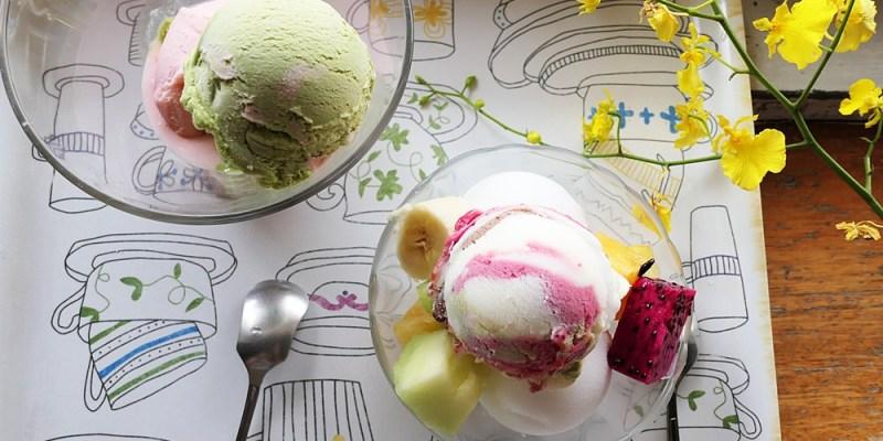高雄冰店︱可愛懷舊72年老店 爽口古早雪綿冰 常美冰店