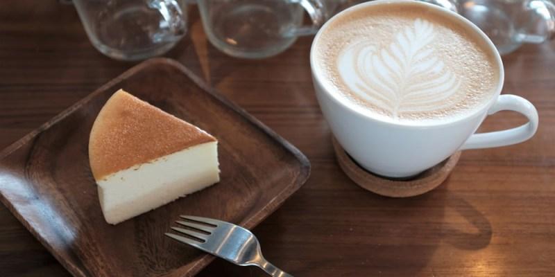 台中咖啡︱一小塊甜點滿足口腹之慾 香草拿鐵好好喝 P&J's Pâtisserie 甜點工作室