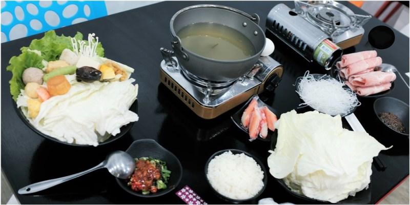 台南美食︱像家一樣溫馨的火鍋店 好吃便宜用料實在 好佳家精緻火鍋 盧廣仲的母校大甲國小就在附近(暫停營業)