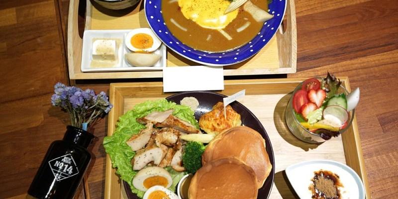 台南美食︱好吃的老屋美食 咖哩飯味道超香 PIANO PIANO 三明治/飯/厚鬆餅/咖哩飯/PIZZA/咖啡/飲品