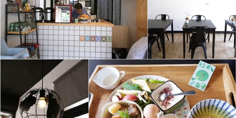 台南美食︱東區早午餐︱巷弄裡的美味 南ブランチ MINAMI BRUNCH 早午餐/可樂餅/吐司/濃湯/司康/飲品