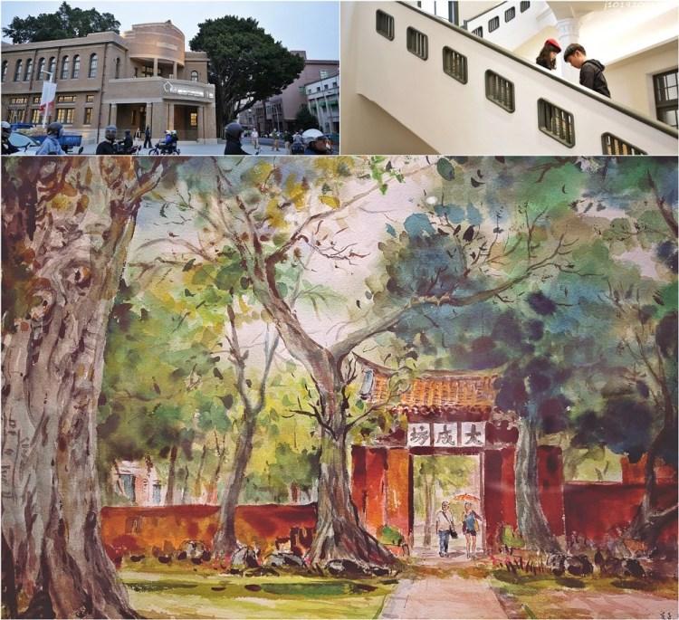 台南景點︱紀念寫真︱畫作與舊物件的展示 很值得與家人花時間來走一走 台南市美術館一館