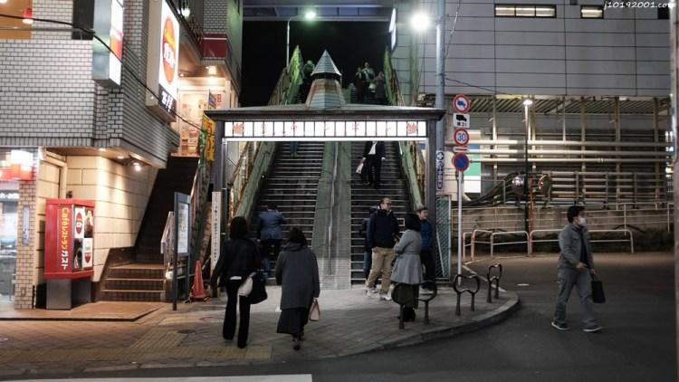 東京自由行︱坐飛機到日暮里,入住Lungwood郎伍德酒店