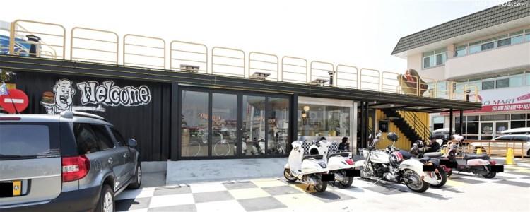 台南美食︱恐龍出沒︱貨櫃打造遊樂園 LOTTO樂多 點心/烤餅/漢堡/飲品/咖啡