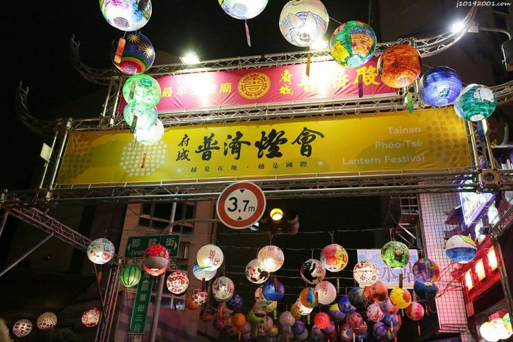 台南景點︱美到翻 現場看手繪燈籠格外感動 普濟殿燈會