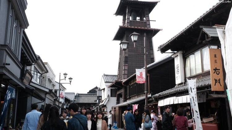 東京自由行︱景點︱川越街道散策-藏造老街、時の鐘、川越Kawagoe Art Cafe Elevato咖啡廳