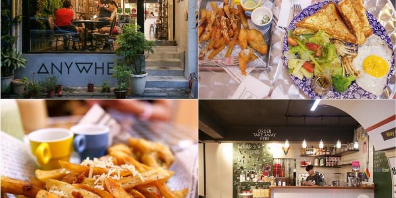 台北美食︱飛機裡用餐!吃遍世界餐食~餐點和環境都很用心Anywhere Cafe