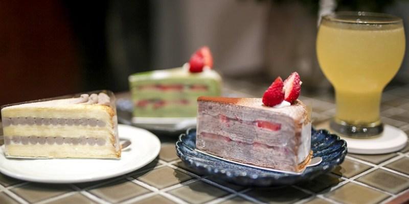 台南美食︱多種草莓夾心口味  現正熱夯的台南千層蛋糕  艸礻手作千層  巧克力味道濃厚超推薦