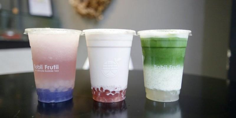 台北飲品︱捷運東門站︱浮誇漸層水果飲品 Bobii Frutii 品名也太趣味(結束營業)