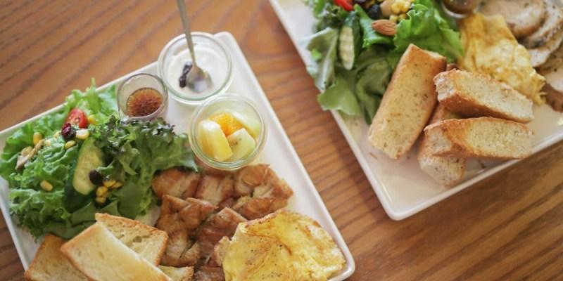 台南美食︱自種無毒水耕生菜 早午餐舒肥雞肉好軟嫩~恰恰口感松阪豬 蔬食樂SoothRoad