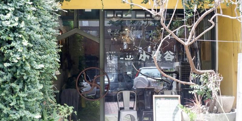 台南美食︱泰式早午餐 小曼古 早午餐/義大利麵/飯/飲品