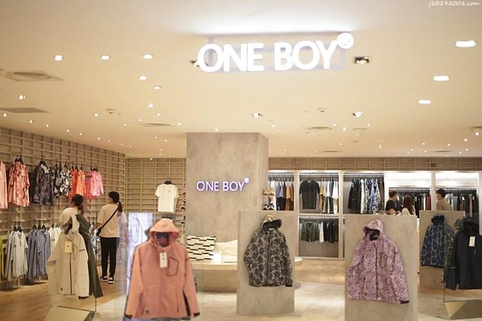 服飾︱ONE BOY來了 新光三越台南中山站 南部第一間實體店面 櫃位寬敞 款式齊全