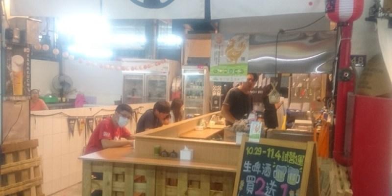 台南美食︱晚上的燒烤店~氣氛很棒 露台焼き鳥 - 炭火燒物專門店 桂丁雞/野菜/生啤/清酒