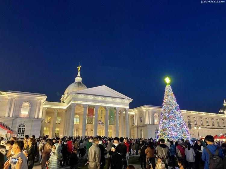 台南景點︱熱鬧盛大耶誕市集在這裡 台南奇美博物館2020聖誕周末👉經典聖誕市集/歡樂聖誕舞會/戶外聖誕電影/漫遊各國館藏(已結束)