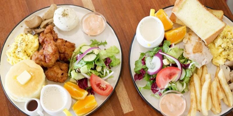 台中美食|舒適的用餐環境 雪冰王子鬆餅早午餐 早午餐/厚鬆餅/雪冰/輕食/飲品