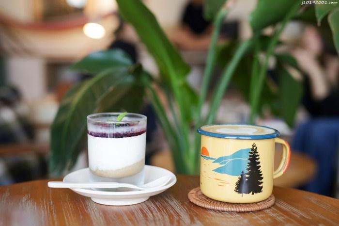台南美食|一個能真正放鬆自己的地方 咖啡甜點都是高層次 午營咖啡