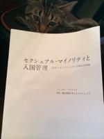 kudo-booklet
