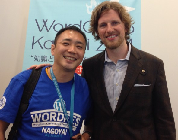 WordCampKansai2014-IMG_5653