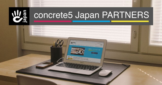 concrete5 Japan Partners