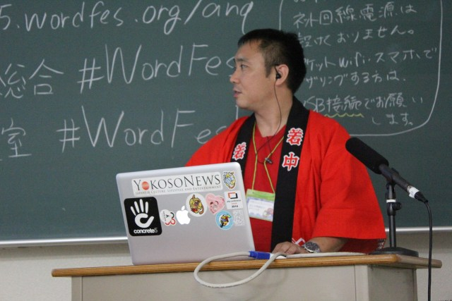 WordFes Nagoya 2015