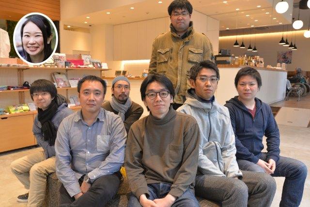 concrete5 Japan