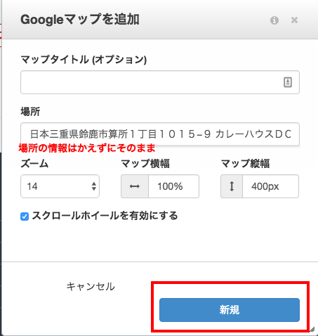google_map_error_3