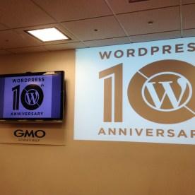 WordPress 10周年ロゴ