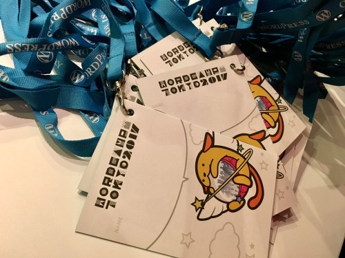 WordCamp Tokyo 2017 参加者ネームタグ