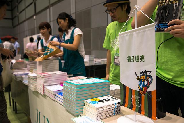 WordCamp Tokyo 2013 の書籍販売ブース(撮影: おでさん)