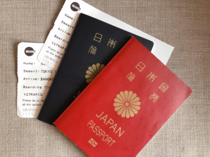 大人用と子ども用パスポート