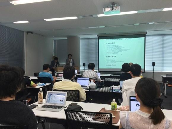 WordBench Tokyo 2015年9月