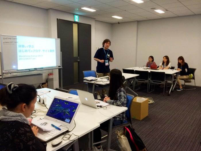 wordcamp-kansai-09