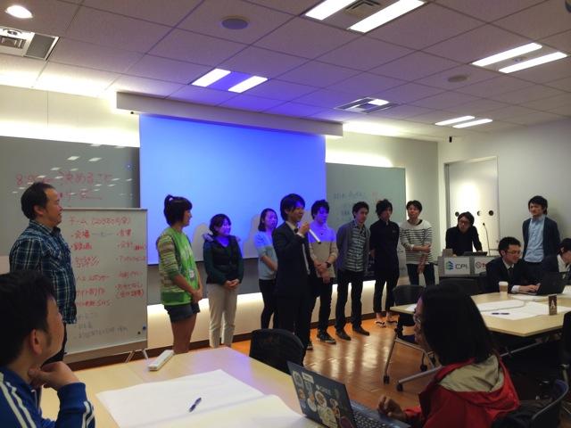 WordCamp Tokyo 2014 班長