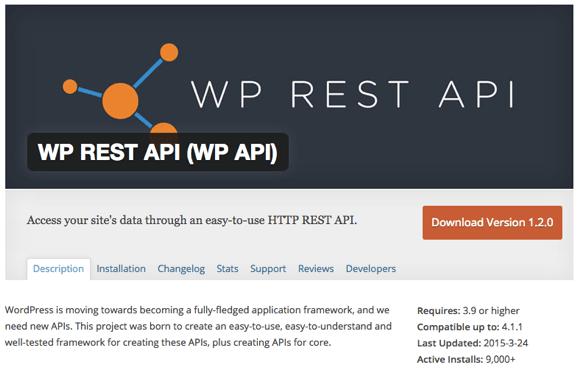 WP REST API プラグイン