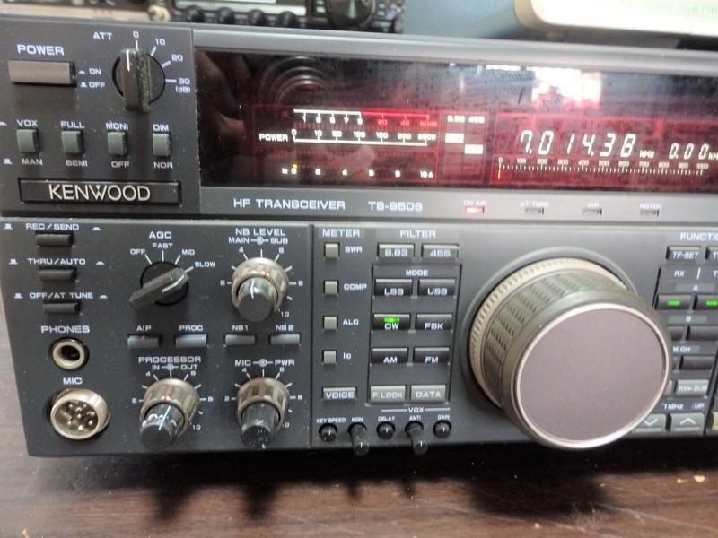 TS-950S
