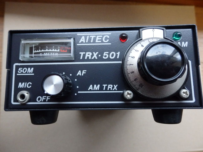 アイテックTRX-501