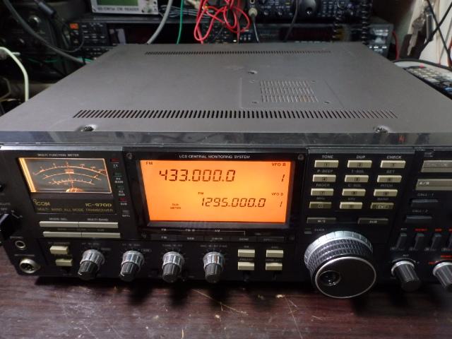 IC-970D