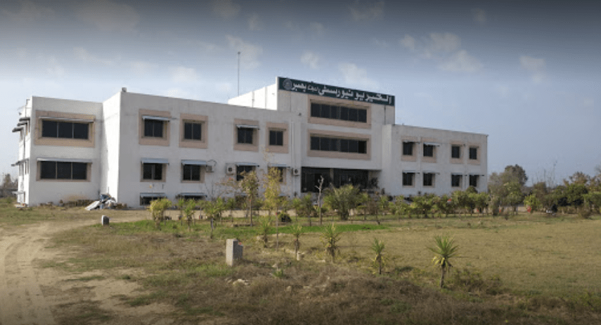 Al-Khair University, Bhimber
