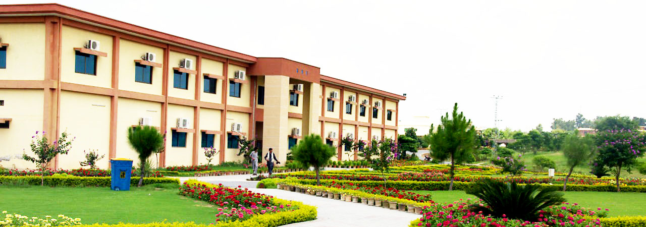 AlHamd Islamic University Quetta- Admissions, Fee Structure 2021