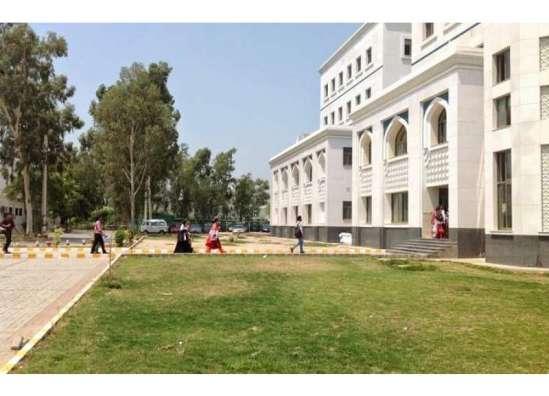 University of Health Sciences, Lahore