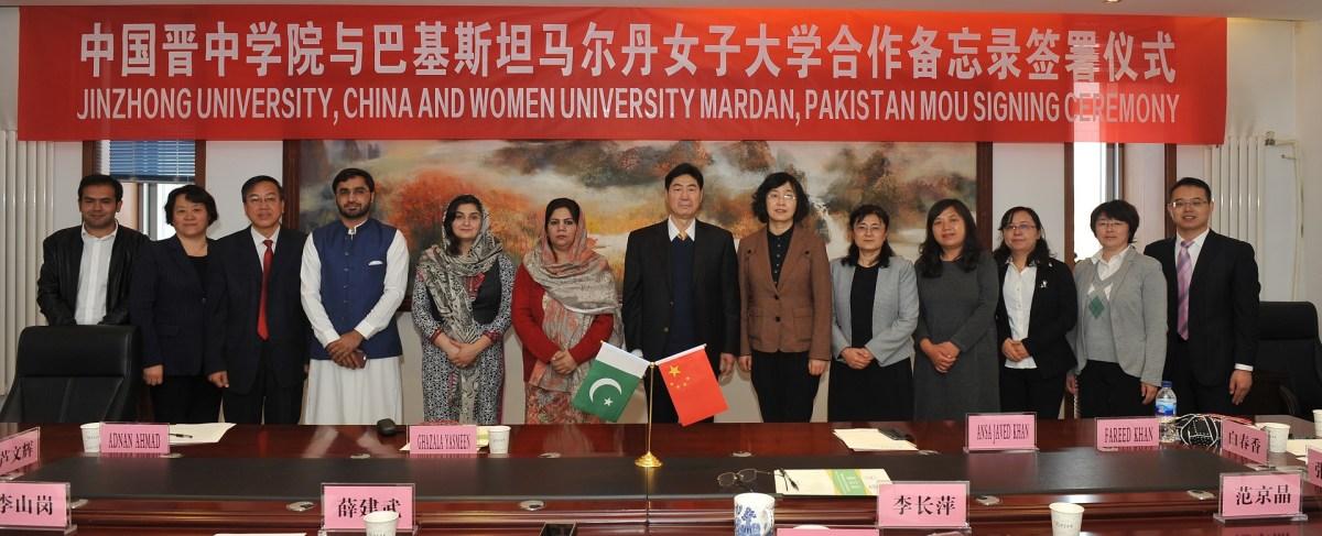 Women University Mardan, Mardan