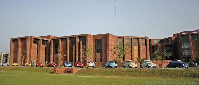 Beaconhouse National University (BNU), Lahore