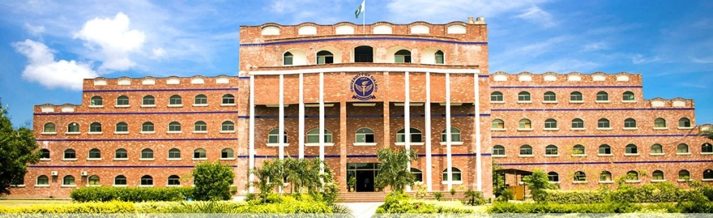 University of Sialkot