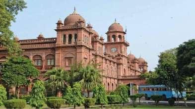 University of Punjab Allama Iqbal Campus, Lahore