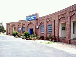 University of Education Vehari