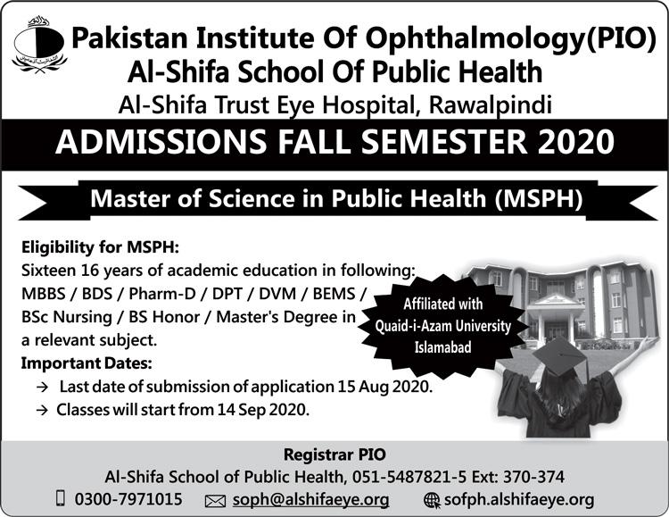 Al-Shifa Trust Eye Hospital: School of Public Health, Rawalpindi